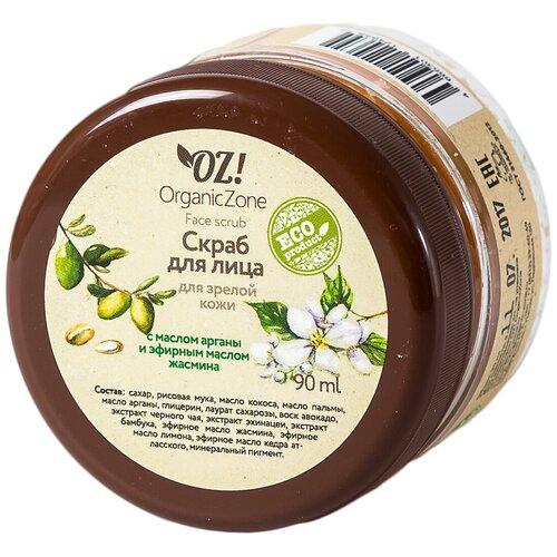 Купить OZ! OrganicZone скраб для лица с маслом арганы и эфирным маслом жасмина для зрелой кожи 90 мл