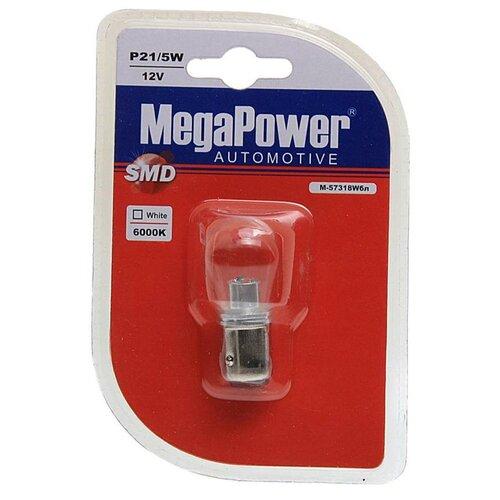 Лампа автомобильная светодиодная MegaPower M-57318Wбл P21/5W 12V 1 шт.