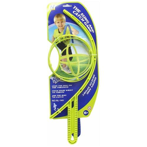 Купить Кольцеброс 1Toy с шаром (Т11625), 1 TOY, Спортивные игры и игрушки