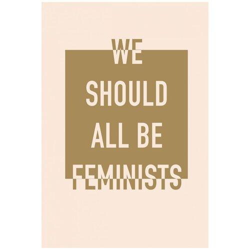 Фото - Блокнот АРТЕ We should all be feminists А5, 80 листов блокнот маленький принц синий арте