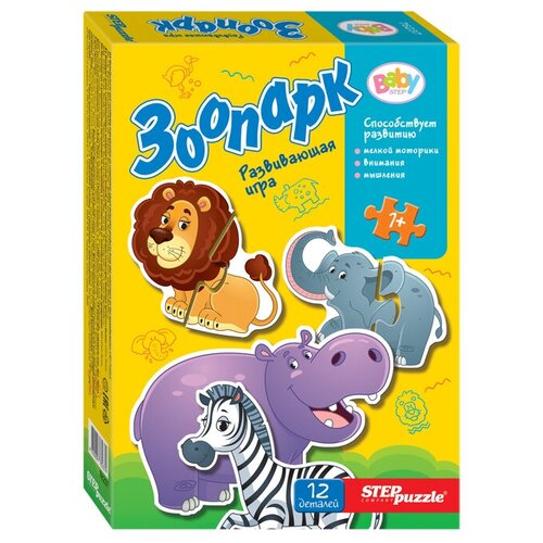 Купить Игра-малышка Зоопарк (Baby Step), Step puzzle, Настольные игры