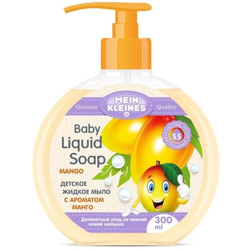 Mein Kleines Baby Liquid Soap детское жидкое мыло с ароматом манго, 300 мл детское жидкое мыло biomio baby 300 мл