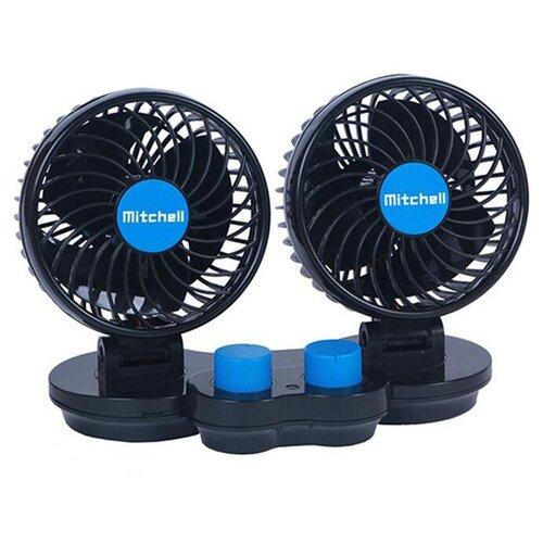 Автомобильный вентилятор Mitchell HX-307, черный/голубой