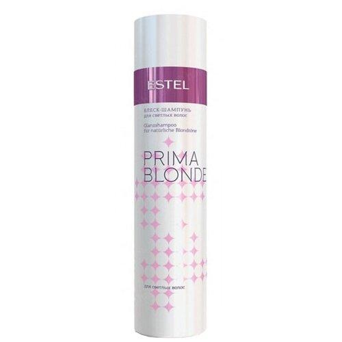 Купить Estel Professional шампунь-блеск Prima Blonde для светлых волос, 250 мл