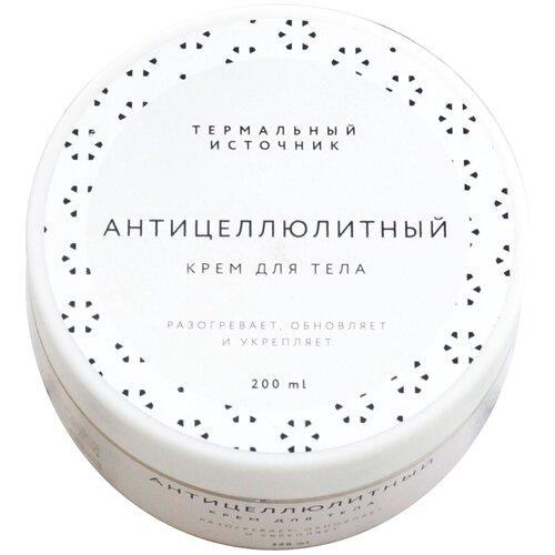 Купить Термальный источник крем для тела антицеллюлитный 200 мл