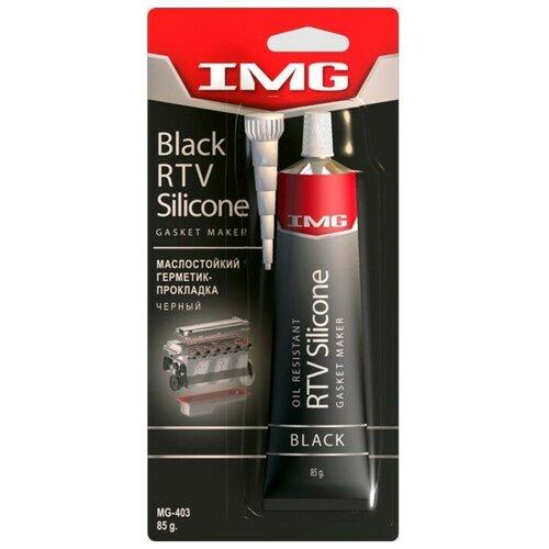 Универсальный силиконовый герметик для ремонта автомобиля IMG маслостойкий MG-403, 0.085 кг черный
