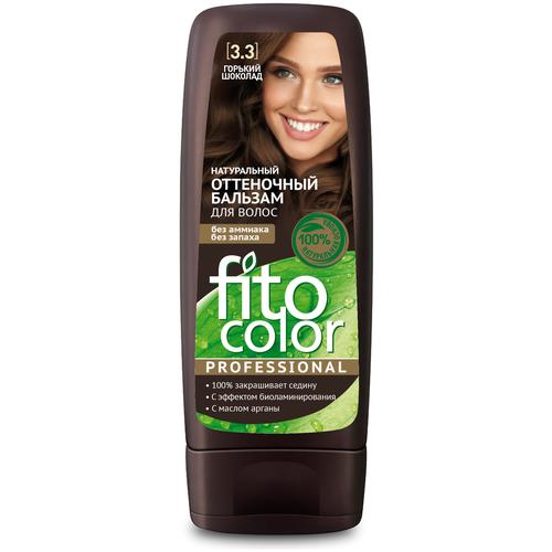 Fito косметик оттеночный бальзам для волос Color Professional тон Горький Шоколад 3.3, 140 мл fito косметик оттеночный бальзам для волос color professional тон платиновый блондин 10 1 140 мл