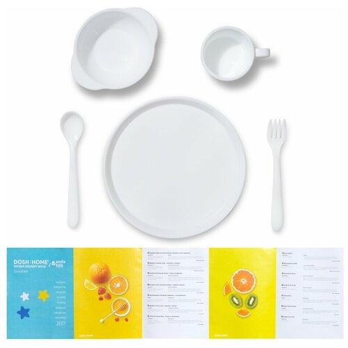 Купить Набор посуды для детей, DOSH   HOME, AMILA KIDS, белый, Посуда