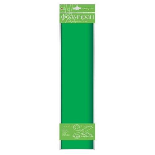 Фоамиран Hobby Time 1 мм, в листах 50х70 см, зеленый