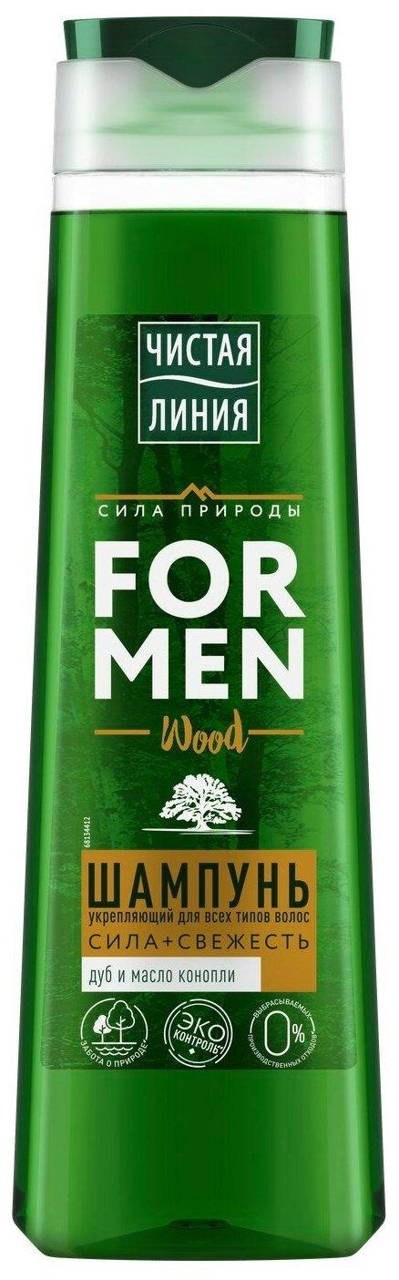 Чистая линия шампунь For men Фитотерапия Энергия и сила — купить по выгодной цене на Яндекс.Маркете