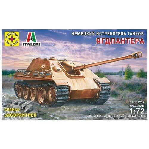 Купить Модель для сборки Моделист САУ Немецкий истребитель танков Ягдпантера (1:72), Сборные модели