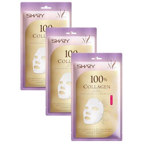 Фото - Shary тканевая маска 100% Коллаген, 20 г, 3 шт. shary collsgen маска для лица на тканевой основе 100% коллаген 20 г