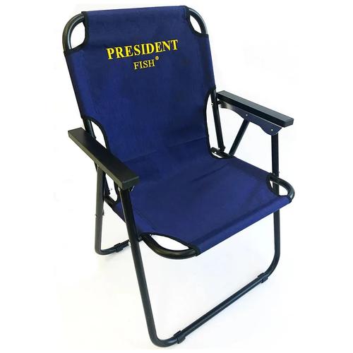 Кресло рыболовное President Fish Кресло-шезлонг