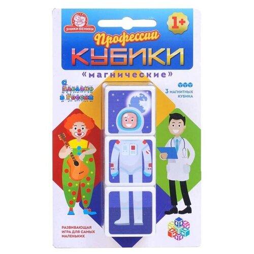 Купить Кубики-пазлы Эники беники Магнические кубики Профессии Тип 4 1194, Детские кубики