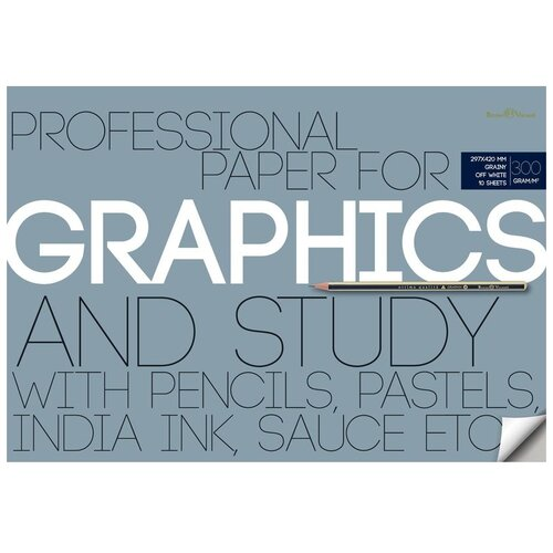 Фото - Папка бумаги для графики Bruno Visconti 42 х 29.7 см (A3), 300 г/м², 10 л. папка для рисования bruno visconti 42 х 29 7 см a3 160 г м² 20 л