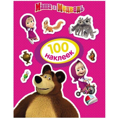 Фото - РОСМЭН Набор 100 наклеек Маша и Медведь, розовый (30912) росмэн набор 100 наклеек герои