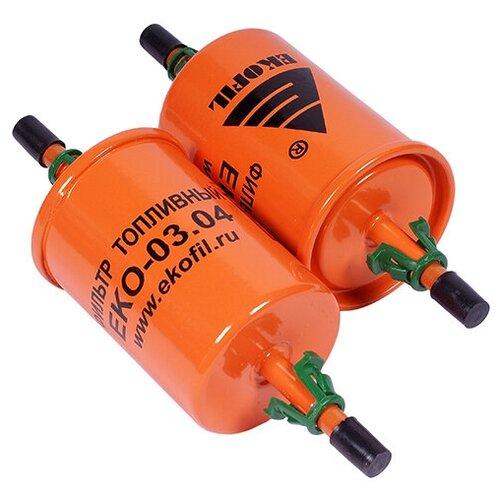 Топливный фильтр Ekofil EKO-03.04 топливный фильтр ekofil eko 03 358