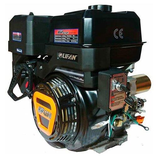 Двигатель бензиновый Lifan KP420 E 11А (17 л.с., вал 20 электростартер 11 А)