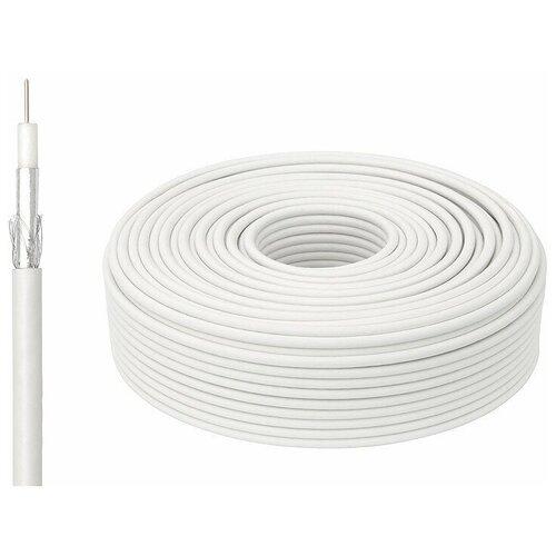 Антенный кабель Lumax 50 метров