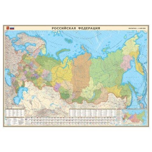Геоцентр Политико-административная карта Российской Федерации (4660000231024), 200 × 140 см