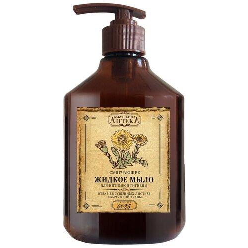 Бабушкина Аптека Жидкое мыло для интимной гигиены смягчающее. Рецепт 25, 400 мл