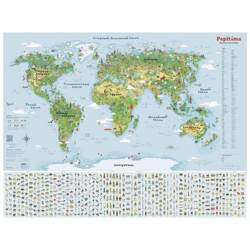 Papitama игровая (385-008), 150 × 115 см