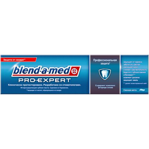 Фото - Зубная паста Blend-a-med Pro-Expert Свежая Мята, 100 мл зубная паста blend a med экстра свежесть 100 мл