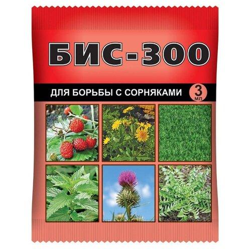 Ваше хозяйство Препарат для борьбы с сорняками Бис-300, 3 мл