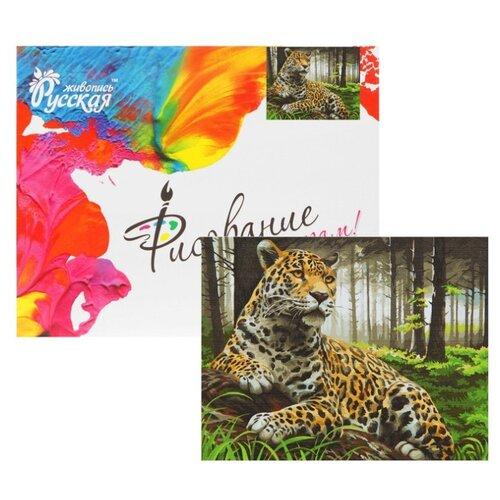 Картина по номерам Русская живопись Леопард в лесу, 40*50 см, 24 цвета картина по номерам 40х50 см леопард в лесу gx8340