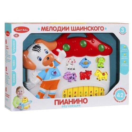 Разивающая игрушка для малышей с мелодиями Шаинского Smart Baby, Пианино обучающее