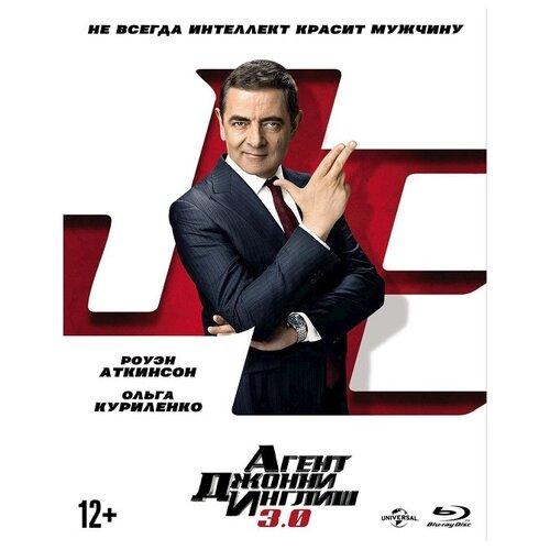 Агент Джонни Инглиш 3.0 (Blu-ray) handel giovanni antonini giulio cesare blu ray