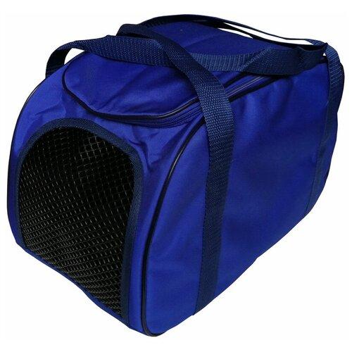 Сумка-переноска для кошек и собак Теремок ДО-1 44х22х27 см синий