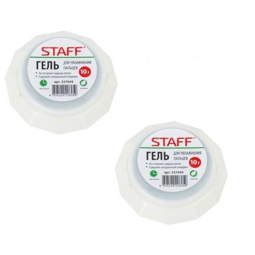 Купить Увлажнитель для пальцев STAFF 227645-2 белый, Аксессуары
