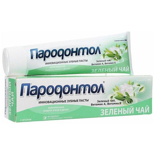 Зубная паста Пародонтол Зеленый чай, 124 г