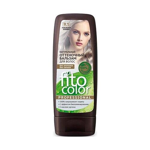 Fito косметик оттеночный бальзам для волос Color Professional тон Пепельный блондин 9.1, 140 мл fito косметик оттеночный бальзам для волос color professional тон платиновый блондин 10 1 140 мл