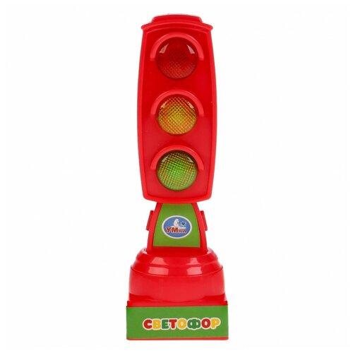 Купить Игрушка УМка Светофорчик Дружинина 297366, Умка, Развивающие игрушки
