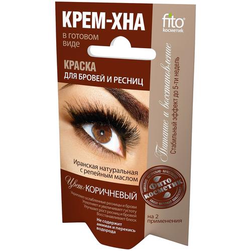 Купить Fito косметик краска для бровей и ресниц Крем-хна коричневый 1 шт.