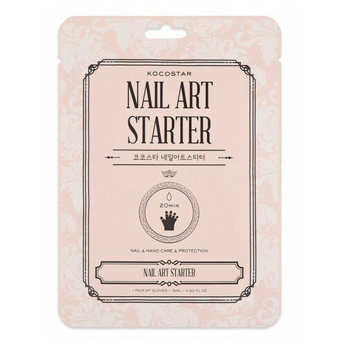 Маска двойная для рук и ногтей Kocostar Nail Art Starter 16 мл