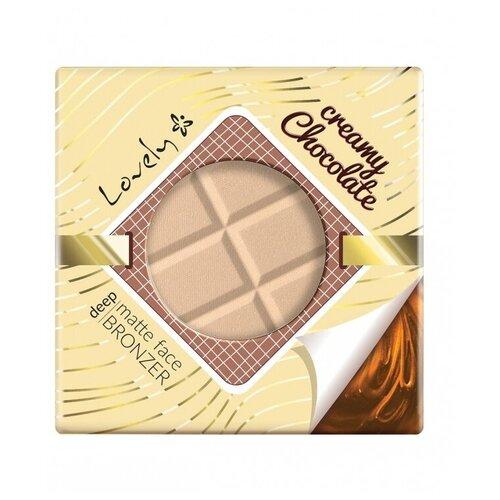 Lovely Бронзирующая пудра Creamy Chocolate Powder creamy