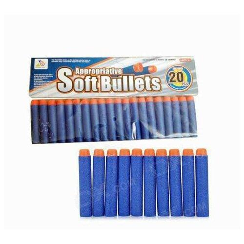 Мягкие пули 20 штук, 28x1.5x14.5 см, в пакете