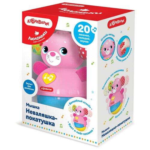 Купить Неваляшка Азбукварик Люленьки Мышка покатушка 14.5 см розовый/желтый, Неваляшки