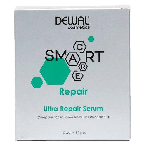 Купить Dewal Cosmetics SMART CARE Ultra Repair Serum - Деваль Смарт Кэйр Сыворотка ультра-восстанавливающая, 12 шт*10 мл -