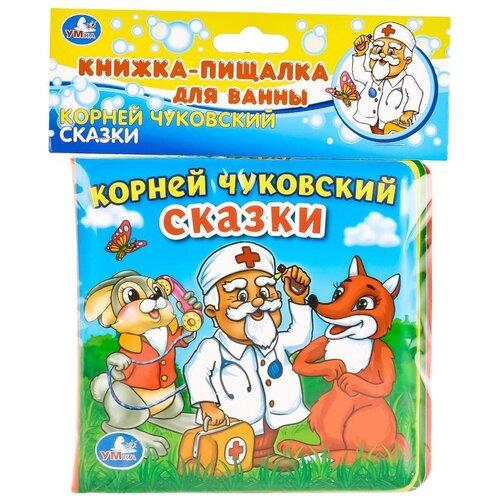 Игрушка для ванной Умка К. Чуковский Сказки недорого
