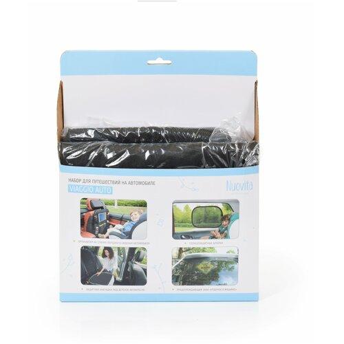 Nuovita Набор для путешествий Viaggio auto черный nuovita набор для путешествий viaggio carrozzina черный