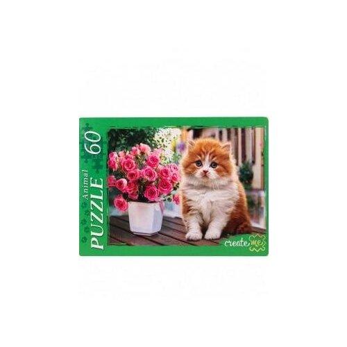 Фото - Пазл Рыжий кот Пушистый котёнок и цветы 60 элементов пазл рыжий кот 3в1 мир динозавров 49 элементов
