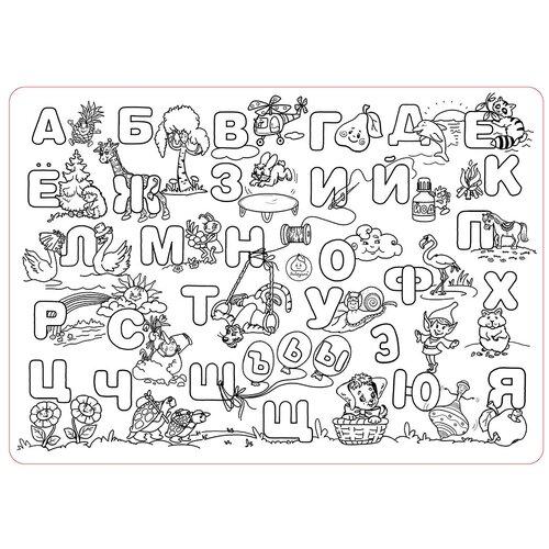 Купить ЯиГрушка Коврик-раскраска Алфавит (большой), Раскраски