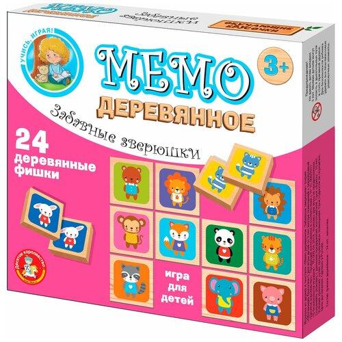 Купить Настольная игра Десятое королевство Мемо Забавные зверюшки, Настольные игры