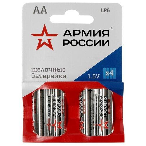 Фото - Батарейка алкалиновая АРМИЯ РОССИИ, AA, LR6-4BL, 1.5В, блистер, 4 шт. 4787998 батарейка energizer max plus aa 4 шт