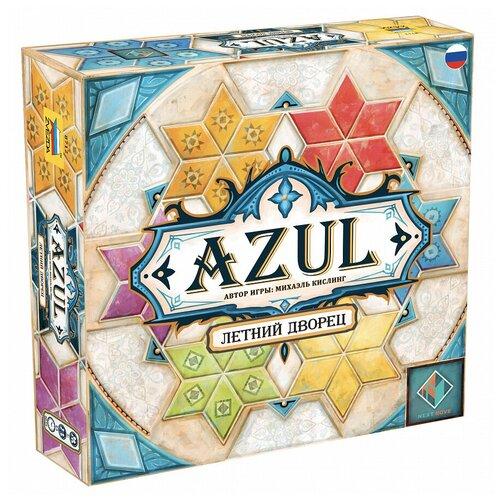 Настольная игра ZVEZDA Azul. Летний дворец