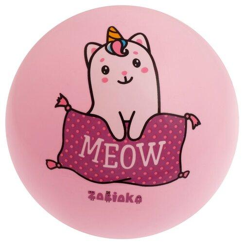 Купить Мяч детский MEOW, d=22 см, 60 г, Zabiaka, Мячи и прыгуны